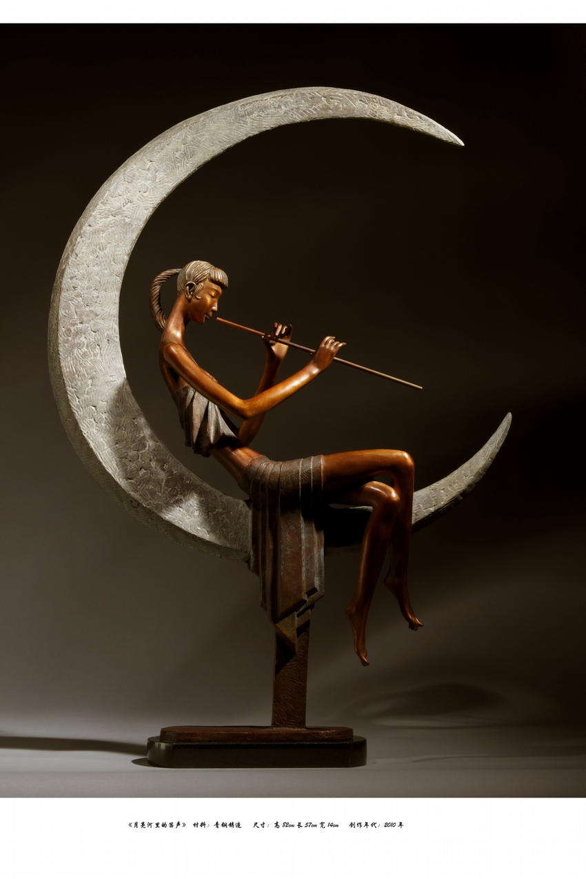 Flute Music Comes from the Moon River