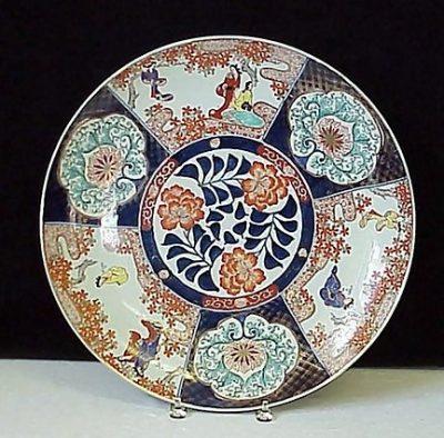 19th C Japanese Imari Porcelain Charger 1880