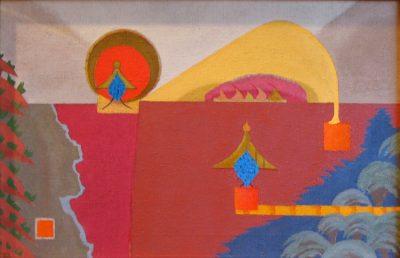 Bill Bomar (Am. 1919-1990) Abstract