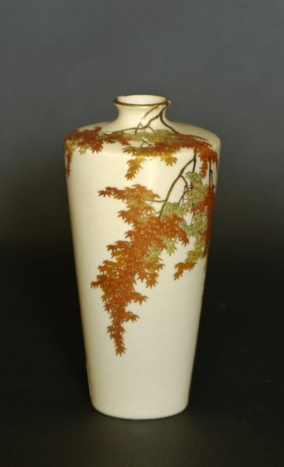 Japanese Satsuma