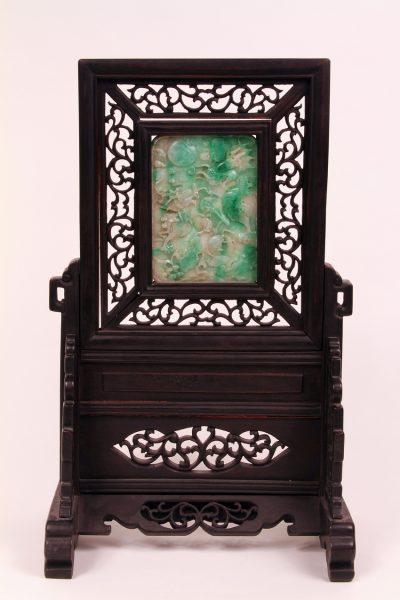 A Chinese Jade Screen
